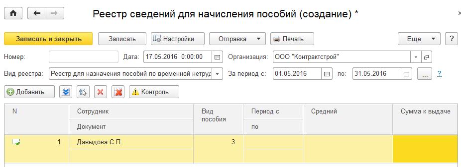 PilotSZV 10