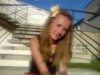 Лена Бузина аватар